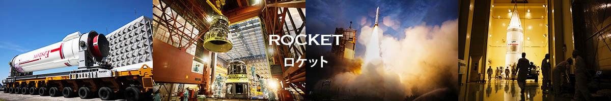 ロケットを紹介するページのアイコン