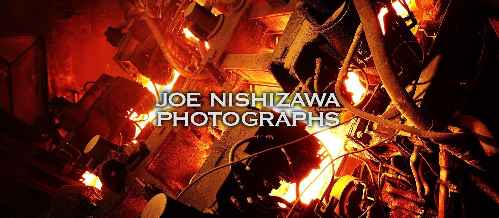 写真家西澤丞のウェブサイトのトップページ画像